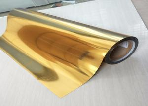 China Custom Gold Heat Transfer Vinyl Sheets Fully Printing Logo For Swimming Wear Clothing on sale