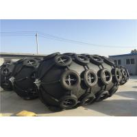 Q235 Galvanized Flange Inflatable Boat Fenders High Durability For Shipyard