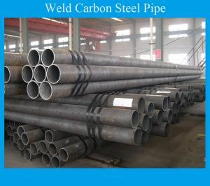 China Longitudinal submerged arc welding pipe on sale