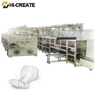 China CE 400pcs/Min Semi Servo Sanitary Napkin Machine on sale