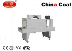 China Machine de étiquetage de tunnel d'enveloppe de rétrécissement automatique de machines d'emballage de BS400C on sale