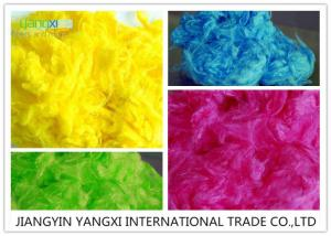 China Colorful Viscose Staple Fiber / Viscose Textile Fibres 1.33 Dtex For Non Woven Fabrics on sale