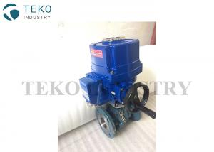 China Chemical Resistant Mounted Ball Valve Flange Type Electric Actuated Regulating Control on sale