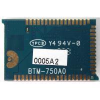 Bluetooth class 2 A2DP module with Antenna---BTM-760 APTX-1