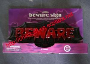 China Beware Light Up With Music Halloween Sign Decoration Prop on sale