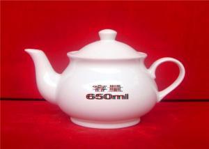 China Volume 650 Ml Bone China Tea Set Durable With Tea Pot Homeware on sale