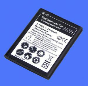 China BST-43 battery for sony ericsson high capacity battery on sale