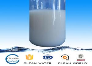China Agricultural Chemicals Organic Silicon Defoamer White or light yellow emulsion Viscosity 1500-2000cLF on sale