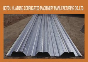 China CNC Floor Deck Roll Forming Machine , Cold Steel Floor Deck Roll Forming Machinery on sale