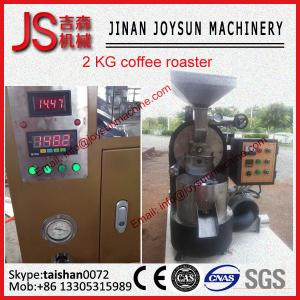 China 2 Kg Industrial Commercial Coffee Roaster Coffee Roasting Equipment on sale