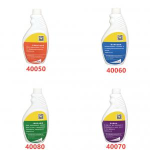 China Powerful Wall And Floor Cleaning Detergent / Environmentally Friendly Floor Tiles Cleaner Liquid on sale