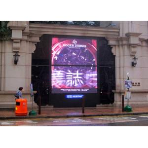 China High Resolution P6 Outdoor SMD Led Display , Led Billboard Advertising with 6000cd/㎡ Brightness on sale
