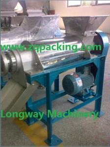 China commercial avocado juicer machine,avocado juicer machine,avocado juicer on sale
