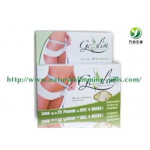 Quality Acelere el metabolismo, gel que adelgaza botánico sin diarrea, gelifiqúese A1 delgado Softgel for sale