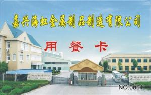 China Hospital rfid smart card with 1K memory best for hosptial member management on sale