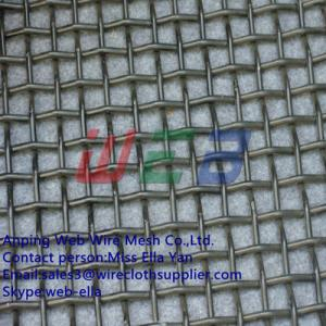 China Crimped mesh/Crimped wire mesh (Anping Manufacturer) on sale