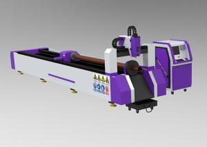 China Linear Guide Drive Cnc Laser Pipe Cutting Machine For Copper / Titanium on sale