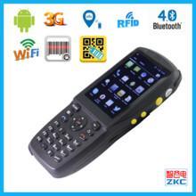 China Programmed Handheld UHF Rfid Reader 2MP Camera For Animal Tracking on sale