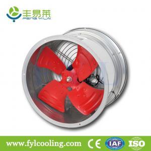 China FYL G series pipeline axial fan/ blower fan/ ventilation fan on sale