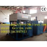 PAPER EGG BOX MACHINE