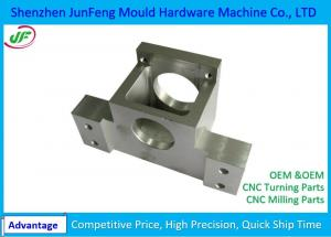 China Aluminum 7075 CNC Milling  Parts TS16949 certificated , Precision Machining Parts on sale