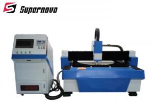 China Stainless Steel Laser Metal Cutting Machine For Aluminium Carbon on sale