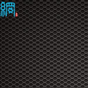 China Hexagonal hole speaker grill mesh (perforated sheet) on sale