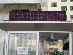 China Full / Double / Single Color High Definition Message Scrolling LED Sign on sale