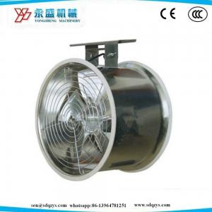 China Greenhouse AC Air Circulation Hanging Exhaust Fans  400 Size with Low Noise CE Certificate 0.12kw Motor on sale