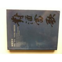China Lier Softcover d'impression de livre de vente aux enchères professionnelle favorable à l'environnement on sale