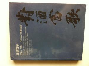 China Professional Auction Softcover Book Printing Binding Environment-friendly on sale