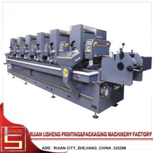 China Computerized Flexo Rotary Label Printing Machine for logo , 6 Color on sale