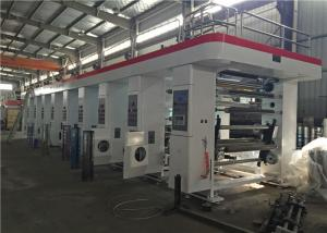 China Plastic Packing Bag Rotogravure Printing Machine ±0.5kgf Tension Control Precision on sale