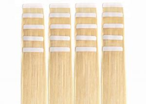 China Double Drawn 100% Virgin Brazilian Tape In Hair Extensions Smooth Straight Wave on sale