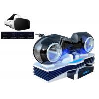 9D Motion Virtual Reality Racing Car