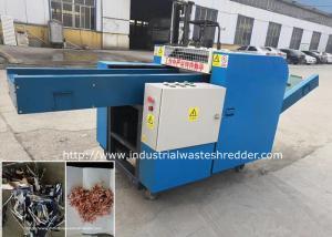 China Trademark Materials Rag Cutting Machine Tag Label Fabric Cloth Crusher Power Saving on sale