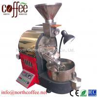 1kg Coffee Roaster/1kg Coffee Roasting Machine