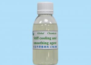 China Special Modified Silicone Material Cooling And Smoothing Agent For Fabrics on sale