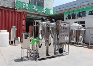 China 1T Seawater Desalination Equipment Change Sea Water To Drinking Water on sale
