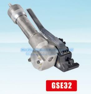 China one hand steel strap tensioner GSE32 supplier