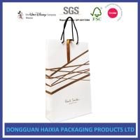 Gold Hot Stamping Kraft Paper Bags , Paper Gift Bags With Handles HEIDEL