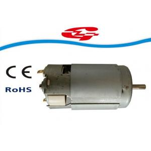 China Micro Permanent Magnet DC Motor 100% Copper For Meat Chopper , CE Approved on sale