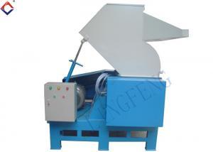 China Le bleu à faible bruit d'équipement de broyeur en métal pour réutilisent les déchets on sale