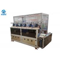 China Multicolors Liquid State Powder Foundation Powder Press Machine on sale
