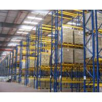 Cold - Rolled Steel Q235 Workshop Beam Pallet Racking 1.5-2.5mm Depth