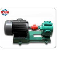300 Degrees Gear Oil Transfer Pump Electric Motor Driven Transfer Emulsion Bitumen