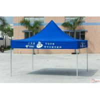 Windproof 420D Pop Up Folding Gazebo Tent / Portable indoor Canopy Tent