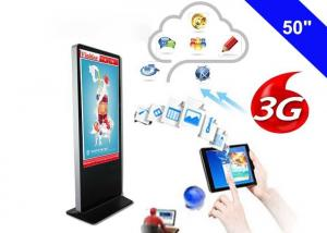 China Wireless 3G Digital Signage Interactive Information Kiosk LCD Advertising Monitor on sale