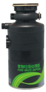 China 1600ml 1HP Food Waste Disposer Kitchen Sink Disposals With Air Switch Control on sale