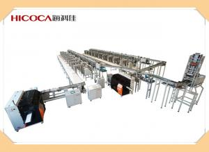 China Automated Packing Machine / Noodle Packing Machine Saving Space on sale